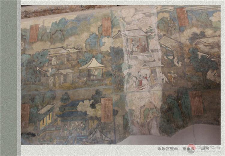 永樂宮壁畫局部