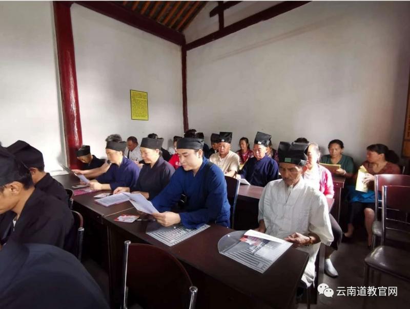 """临沧市道协开展2019年""""政策法规学习月""""活动"""