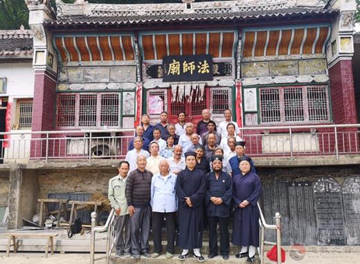 商洛市山阳县道教协会赴西照川镇进行调研