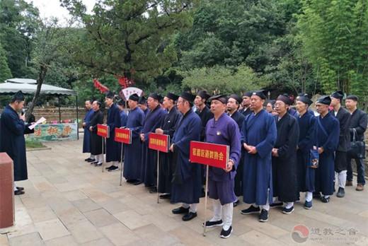 云南省驻昆明道教团体集中举行升国旗仪式