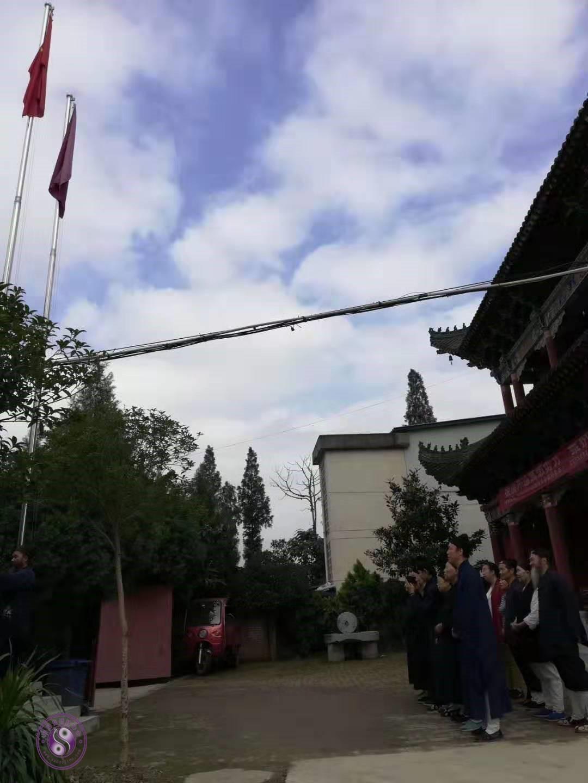 漢中市文公祠舉行升國旗儀式慶祝建黨98周年