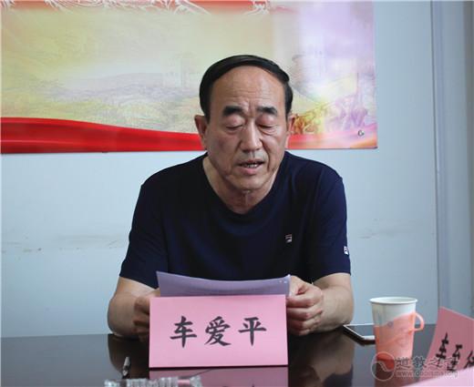 """吕梁市道协召开""""不忘初心 牢记使命 跟党奋进""""主题座谈会"""