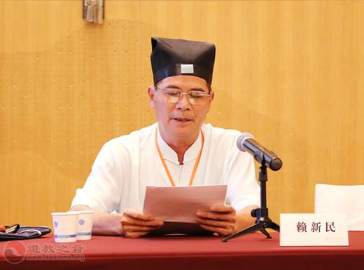 漳州市道教协会举办教职暨团体骨干培训班