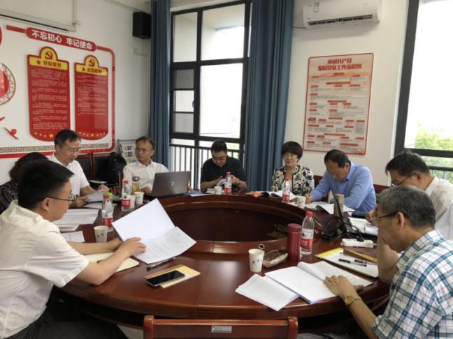 《中华宗教思想史》当代卷写作提纲第三次讨论会召开