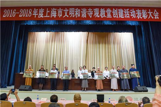 """上海城隍庙荣获"""""""