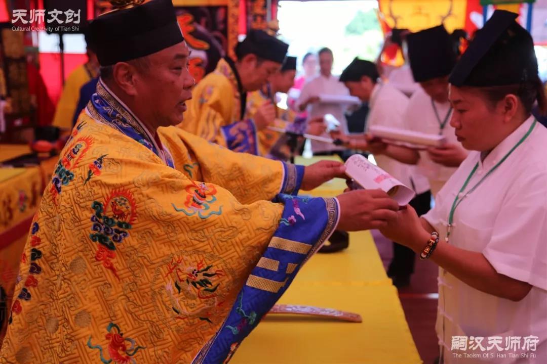 龙虎山道协组团赴台湾举办2019年传度大典