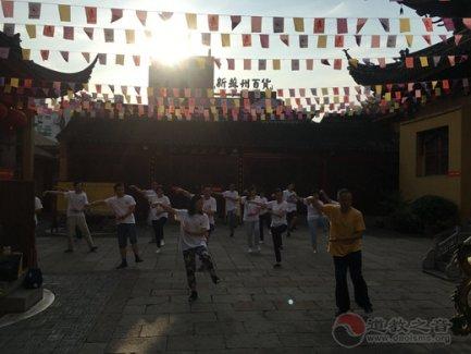 苏州城隍庙第四届暑期体道班启告