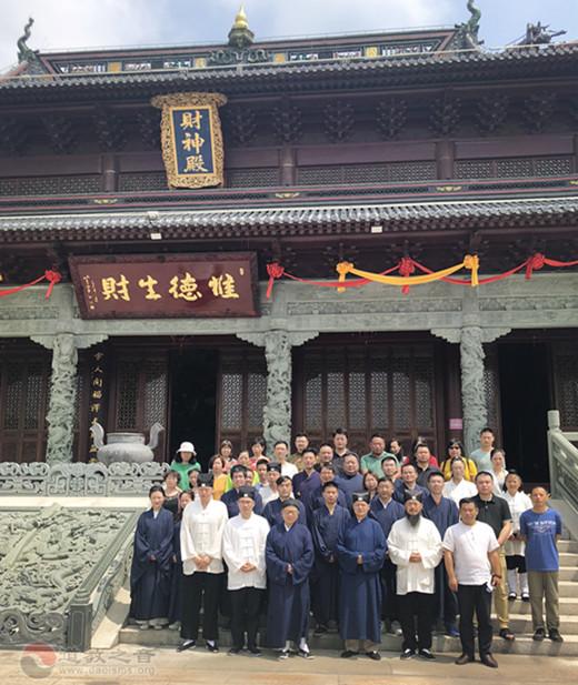 上海浦东新区道教协会举办首届居士培训班