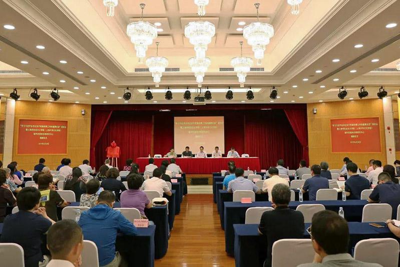 全国社院系统第一家城市民族和宗教研究中心在沪成立
