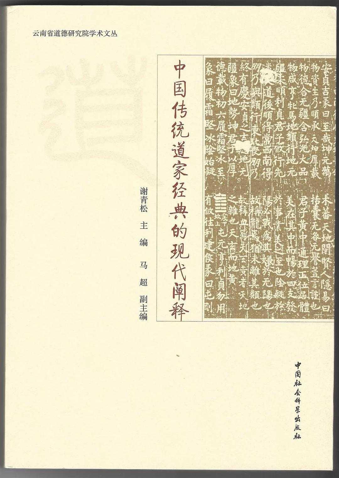 书籍推介:《中国