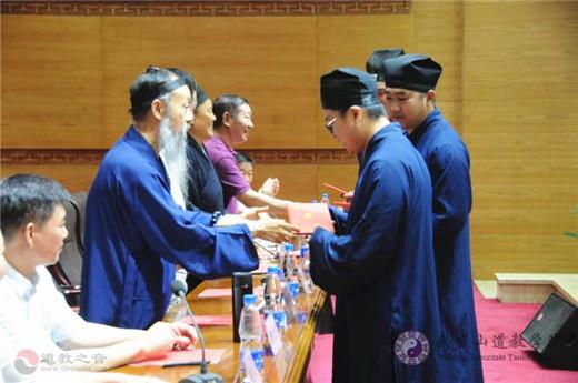 武当山道教学院庆祝祖国70华诞暨首届本科班毕业典礼