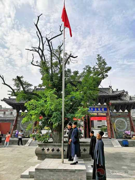 """朔州市道教协会举行""""助力新时代·共筑中国梦""""爱国主义学习教育活动"""