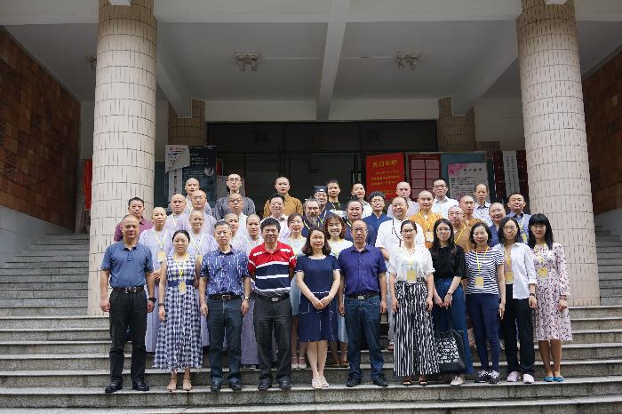 广东省举办宗教院校教务长和公共课教师培训班