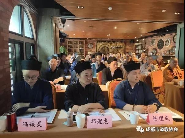 成都道教界代表参加市宗教界代表人士综合能力提升研修班