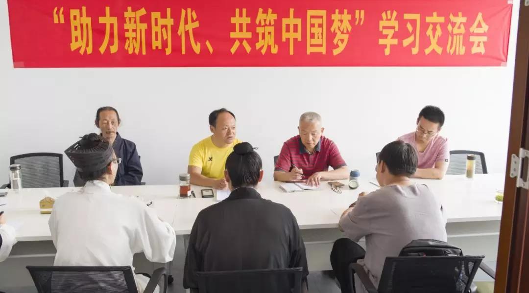 扬州市道教协会召开首次信息写作恳谈会