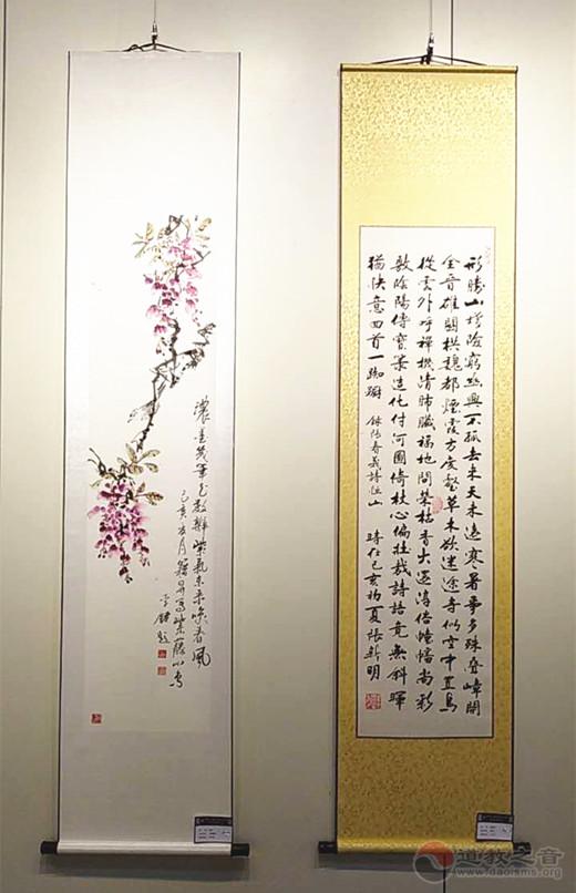 """大同市道协参加""""同心七十载,携手奋进新时代""""迎国庆活动"""