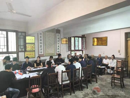 山阳县道教协会召开三届三次理事(扩大)会议