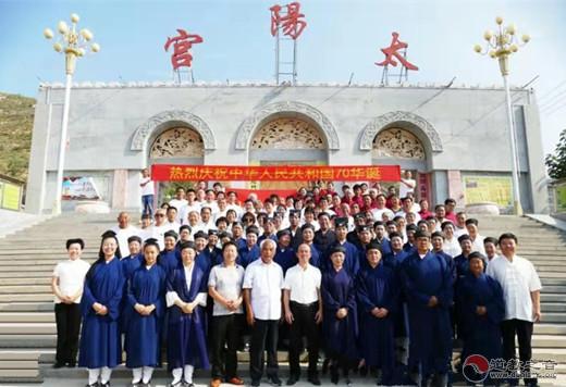 保定市易县燕都太阳宫举办庆祝建国70周年联欢会