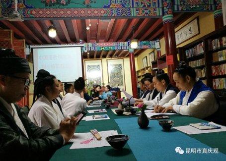 中國道教學院一九九五年第三期坤道專修班學員在真慶觀舉辦聯誼會
