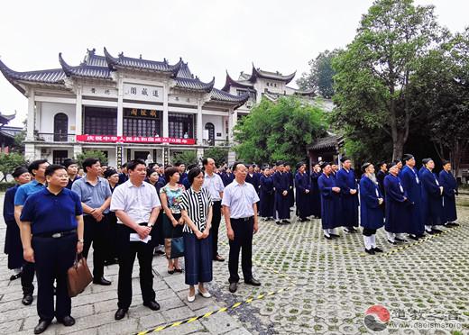 道教界庆祝新中国成立70周年活动专题