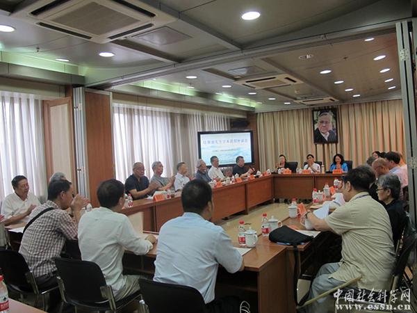 任繼愈先生學術思想座談會在京召開
