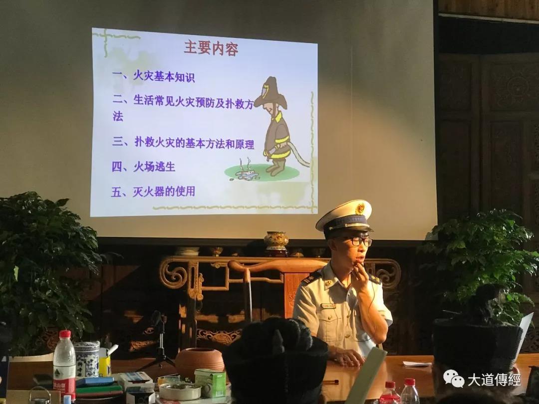 武汉大道观组织消防安全知识学习并现场操作演练