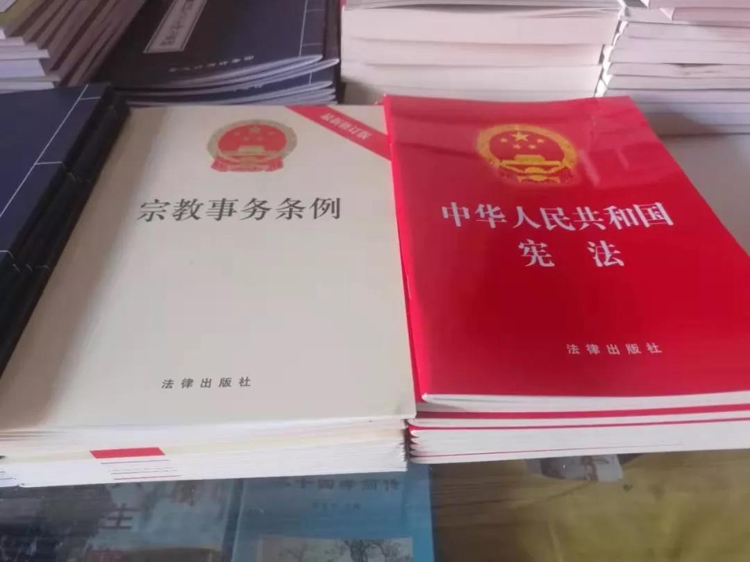 """济南吕祖庙开展""""共筑中国梦 普法进庙观""""活动"""