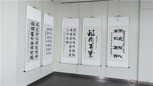 山西省朔州市道教界助力大同市统一战线迎国庆系列活动书画展