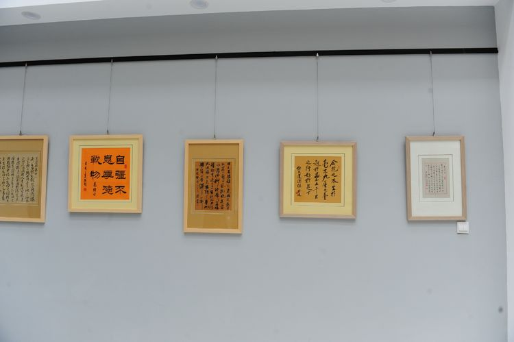 慶祝建國七十周年道家經典語錄書法小品巡展開幕