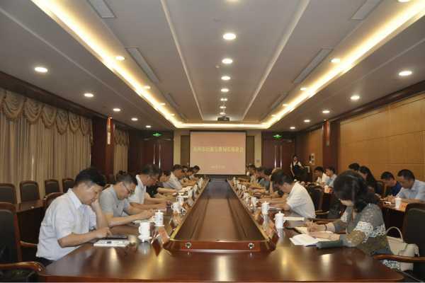 江苏省苏州市召开全市民族宗教局长座谈会