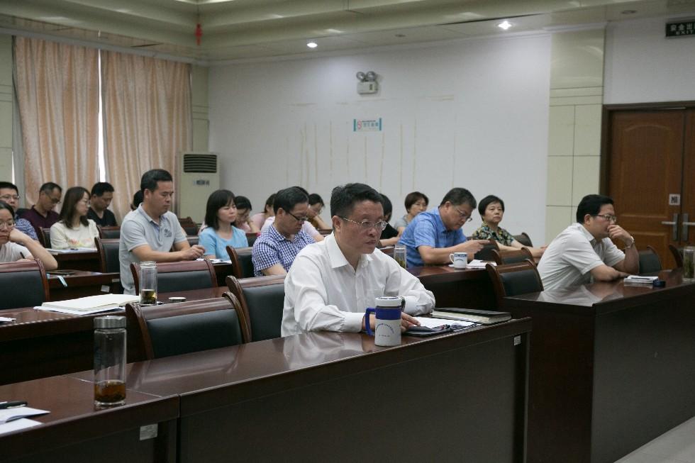 安徽省民委(宗教局)召开2019年上半年工作总结会议