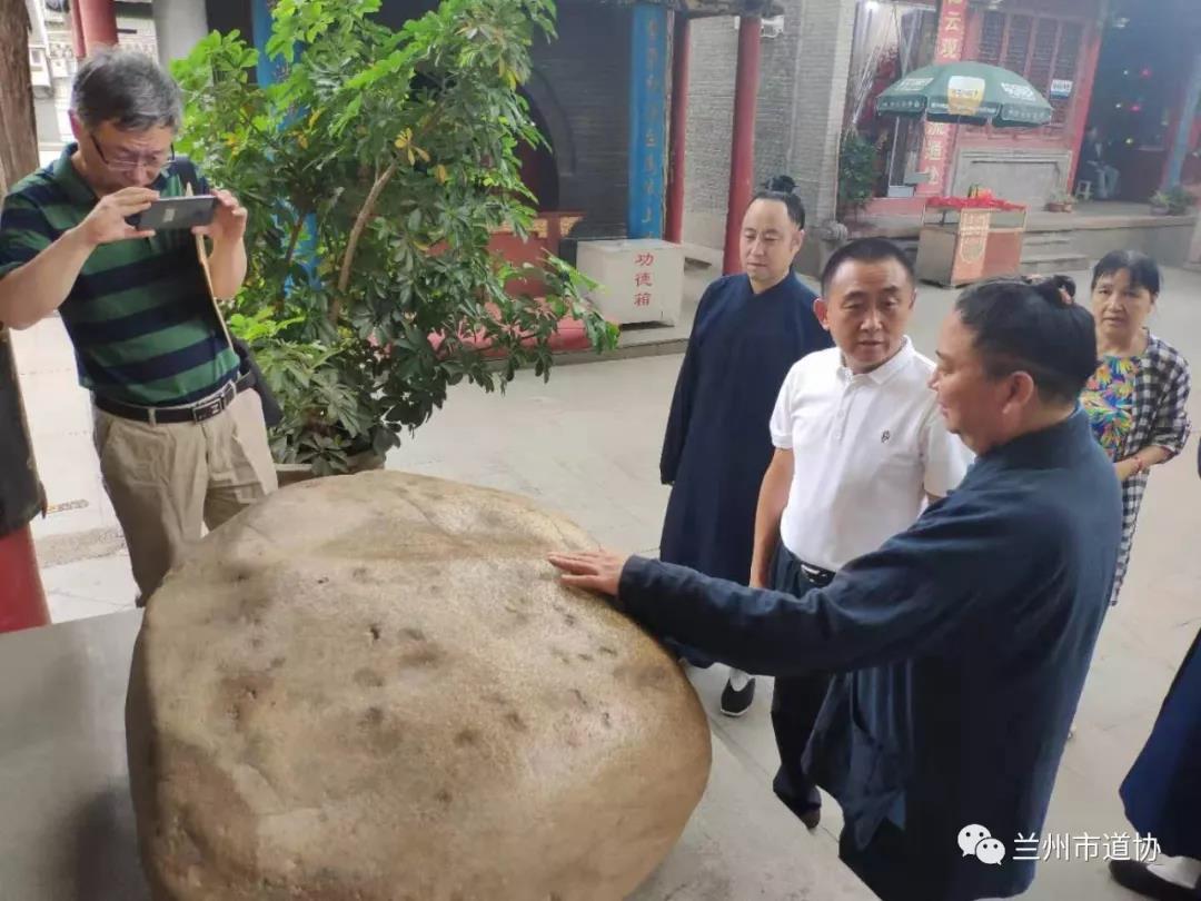兰州市政协副主席刘怀君到兰州白云观调研