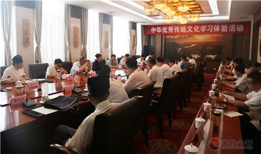 江苏道教界人士赴曲阜学习体验中华传统文化
