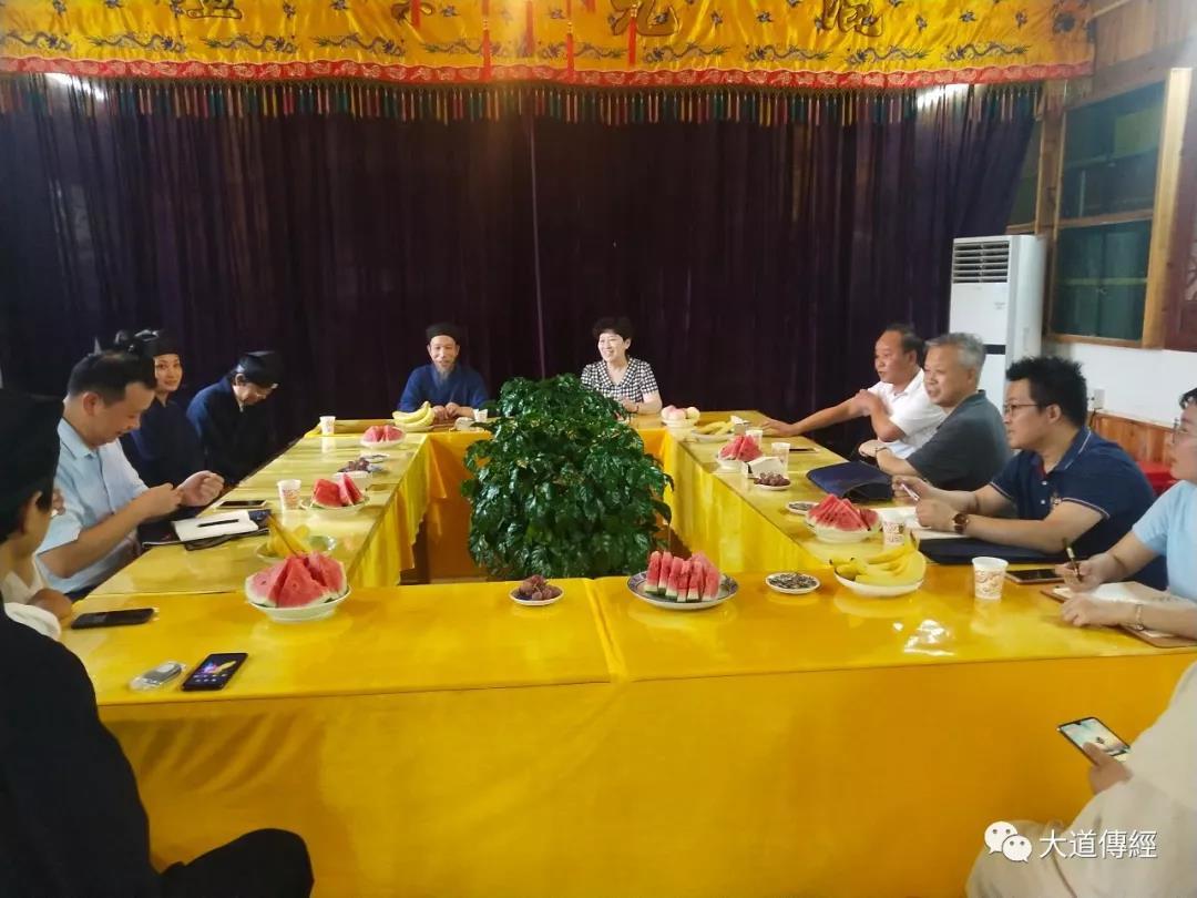 湖北省委统战部副部长一行调研武汉大道观