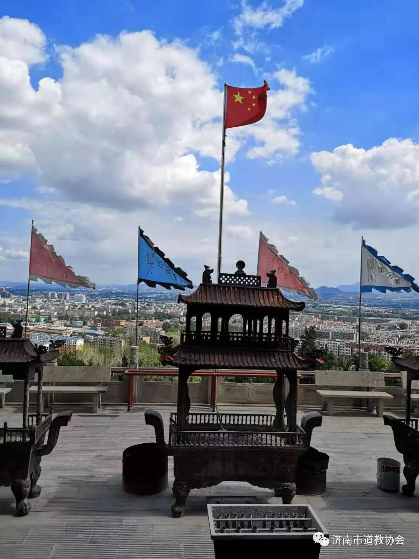 济南市道教协会推进国旗宪法等四进活动规范