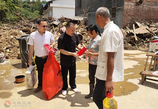 江西省瑞金市道教協會積極開展抗洪賑災行動