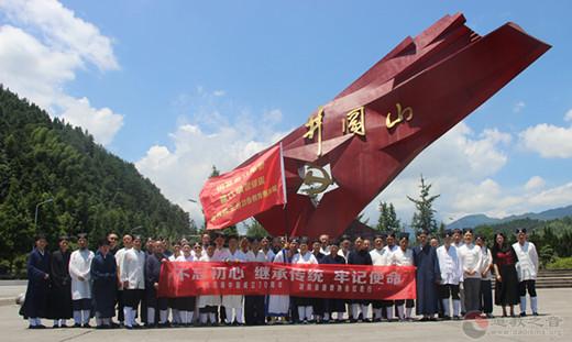 黄至安方丈带领湖南省道协理事成员赴井冈山开展爱国主义教育红色行活动