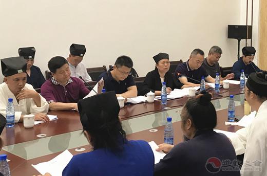 湖南省道教协会召开七届二次常务理事会议