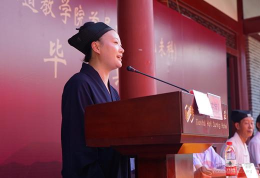 浙江道教學院圓滿舉行首屆本科班畢業典禮