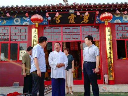 高阳县委统战部长王克杰莅临碧霞宫调研指导