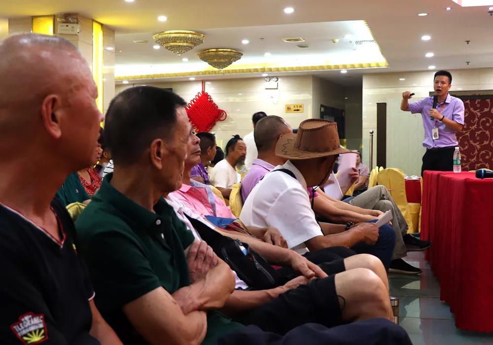 福州市道教协会2019年宫观负责人会议暨消防安全讲座在榕顺利举行