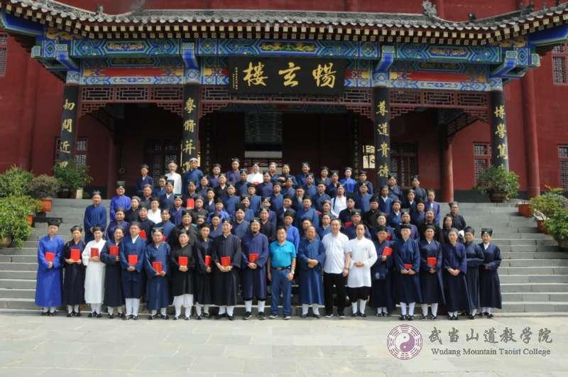 湖北省道教协会举办道教人士能力素质提升班