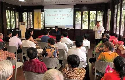 青浦区宗教界举办第十二届讲经讲道道教专场交流活动