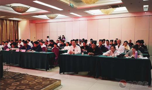 漢中市道協召開二屆五次理事(擴大)會議暨全市宮觀負責人培訓班
