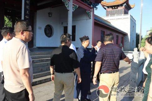 湖南省文化和旅游厅副厅长肖凌之视察邵阳玉清宫