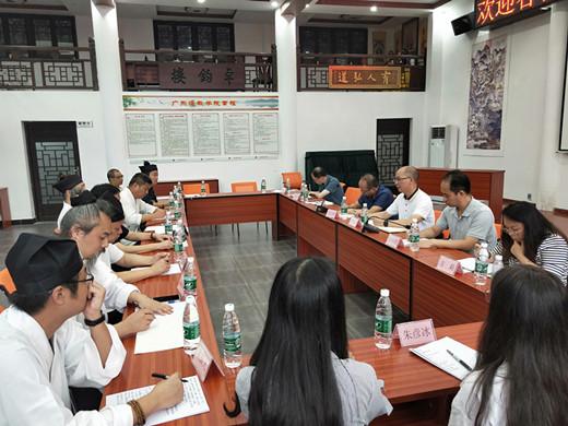 廣東省民宗委副主任調研廣東道教學院工作
