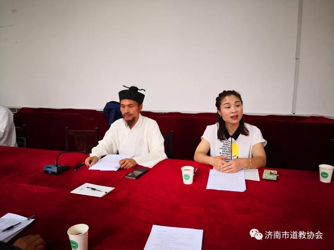 濟南市道協組織宮觀負責人學習《山東省宗教事務條例》