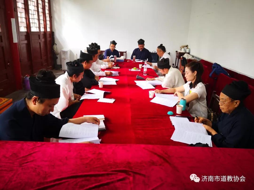 济南市道协组织宫观负责人学习《山东省宗教事务条例》