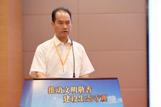 广东召开现场会以推进文明敬香为抓手深化佛教道教商业化治理工作