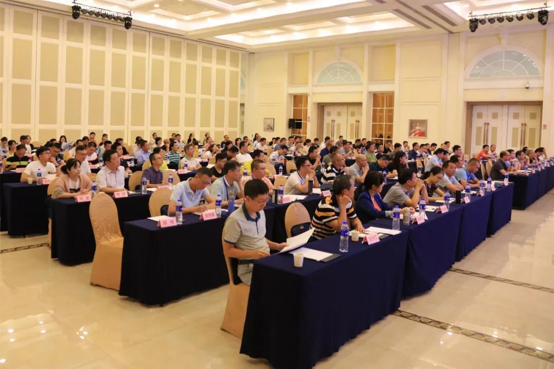 广东举办全省民族宗教系统政务工作培训班